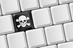 Keyboard_hacker_skull